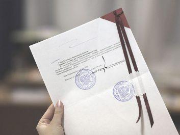 нотариальный перевод документов екатеринбург