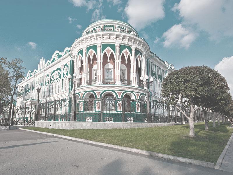 экскурсия на английском языке в Екатеринбурге
