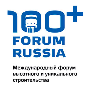 Международный форум высотного строительства