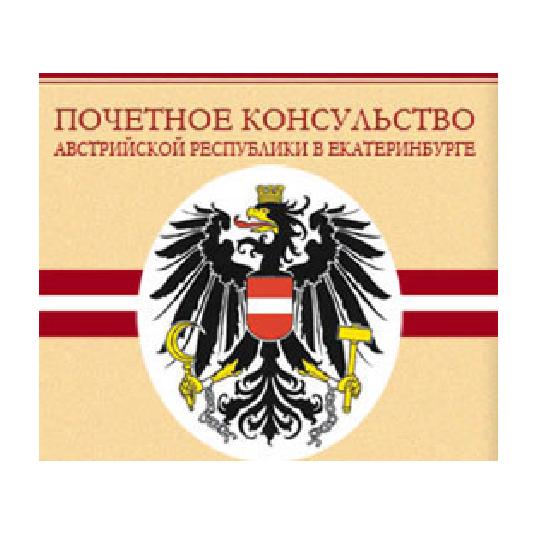 Почетное консульство Австрии