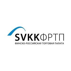 Финско-российская промышленная палата