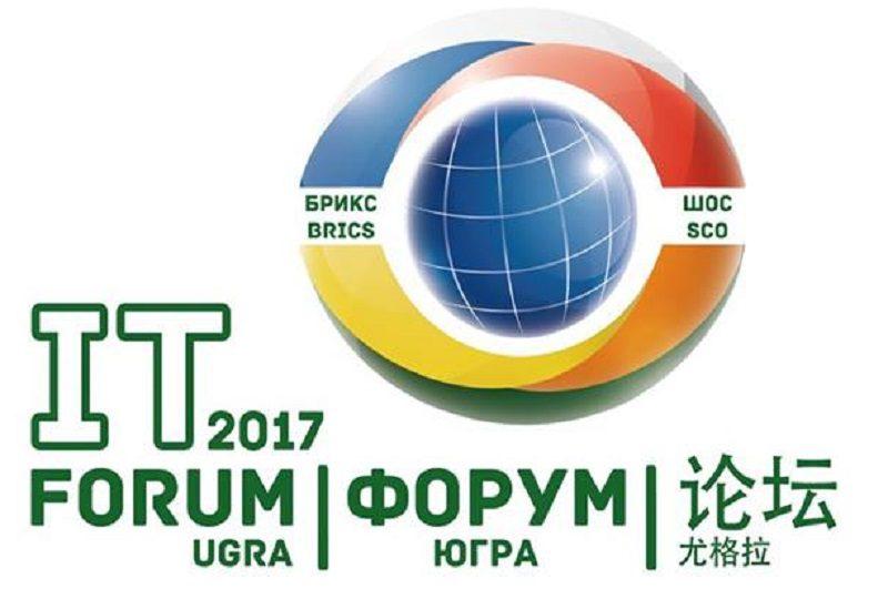 Перевод на ИТ-форуме 2017